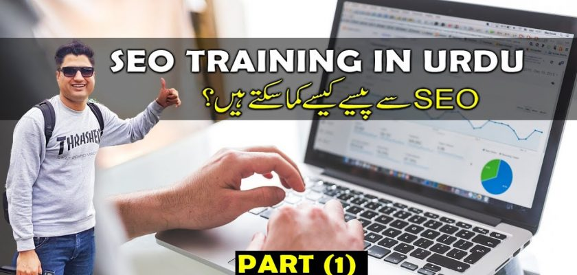 1. SEO Tutorial in Urdu/Hindi | What is SEO for Beginners?