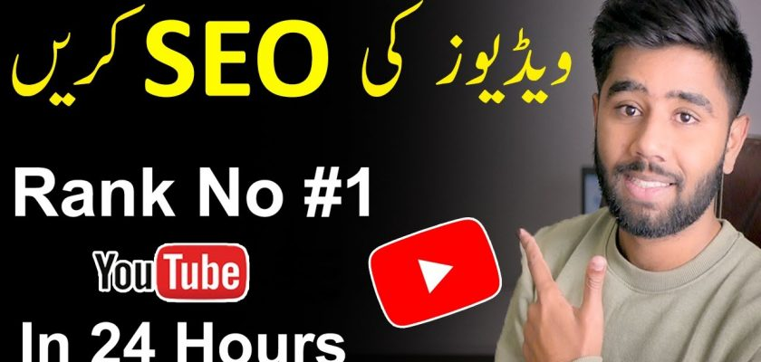 How I Do YouTube SEO and Keyword Research for YouTube Videos   How to Rank YouTube Videos   Seo 2021