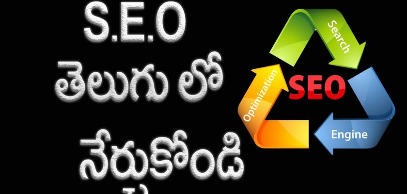 Seo In Telugu introduction Part 1(9395306603)
