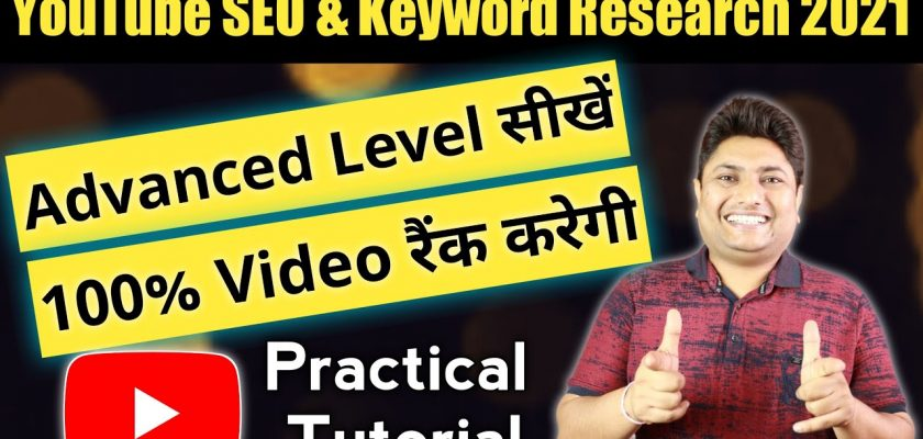 Advanced YouTube SEO & Keyword Research for YouTube 2021   Rank YouTube Videos Higher in Search