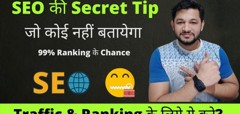 Secret Tips of SEO For ranking any Website in Google which no one Talks About