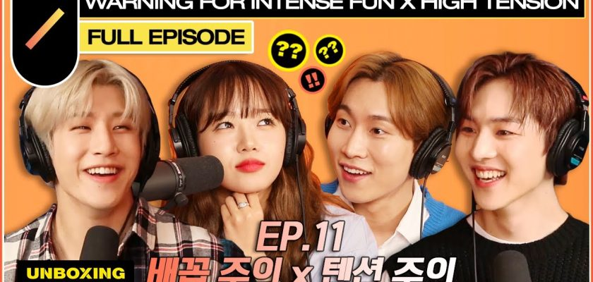 Your Stomach Might Hurt From Laughter... ft. SEO EUNKWANG and CHOI YOOJUNG! | UNBOXING Ep. #11